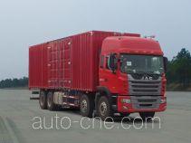 JAC HFC5311XXYP1K2H45S3V box van truck
