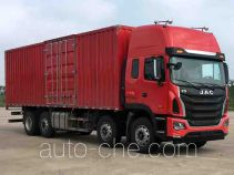 JAC HFC5311XXYP1K4G43S5V box van truck