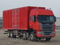 JAC HFC5311XXYP1K4G44S2V box van truck