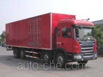JAC HFC5311XXYP2K3G43F box van truck