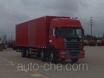 JAC HFC5311XXYP2K3G43HF box van truck