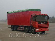 JAC HFC5312XXBK3R1LT soft top box van truck