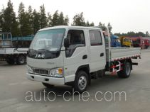 JAC Wuye HFC5815W low-speed vehicle