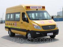 JAC HFC6591KHXCF primary school bus