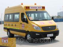 JAC HFC6591KHXCF школьный автобус для начальной школы