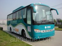 Ankai HFF5120XFW service vehicle