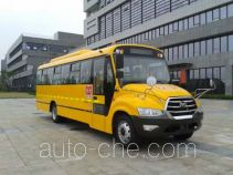Ankai HFF6101KX51 primary school bus