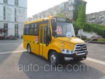 安凯牌HFF6551KY5型幼儿专用校车