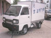 Hafei Songhuajiang HFJ5011XBW insulated box van truck