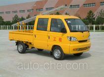 Hafei Songhuajiang HFJ5012XGCA engineering works vehicle