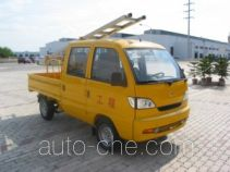 Hafei Songhuajiang HFJ5012XGCE engineering works vehicle