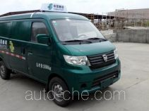 Hafei HFJ5025XYZA4C postal vehicle