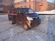 Hafei HFJ5026XXYC4C box van truck
