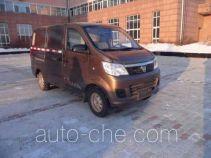Hafei HFJ5026XXYC5C box van truck