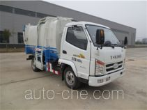 Feigong HFL5040ZZZ self-loading garbage truck