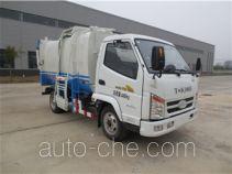 Feigong HFL5040ZZZ мусоровоз с механизмом самопогрузки