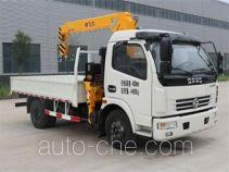 新飞工牌HFL5041JSQ型随车起重运输车