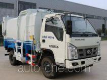 新飞工牌HFL5041ZZZ型自装卸式垃圾车