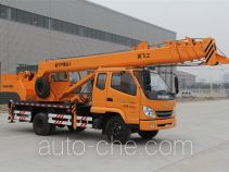 Feigong HFL5070JQZ автокран