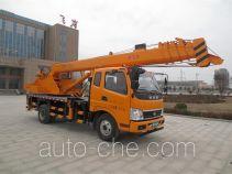 Feigong HFL5090JQZ truck crane