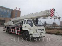 Feigong HFL5160JQZ truck crane