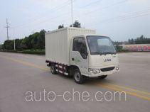 欧曼牌HFV5020XXYHFCBEV型纯电动厢式运输车