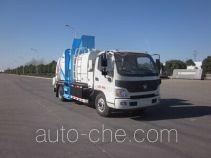 Foton Auman HFV5081TCABJ4 food waste truck