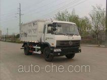 Foton Auman dump sealed garbage truck