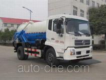 欧曼牌HFV5160GXWDFL4型吸污车