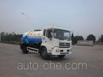 欧曼牌HFV5160GXWDFL5型吸污车