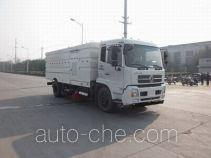 欧曼牌HFV5160TXSDFL5型洗扫车