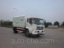 Foton Auman HFV5160ZLJDFL4 dump garbage truck
