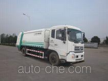 Foton Auman HFV5160ZYSDFL5 garbage compactor truck