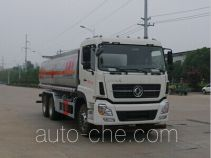 欧曼牌HFV5250GYYDFL4型运油车