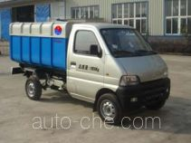 Fuyuan HFY5020ZLJ sealed garbage truck