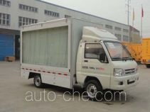 Fuyuan HFY5022XSH mobile shop