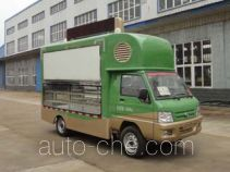 Fuyuan HFY5022XSHB mobile shop