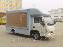 Fuyuan HFY5023XSHA mobile shop