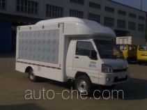 Fuyuan HFY5024XSHA mobile shop