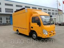 Fuyuan HFY5030XSHA mobile shop
