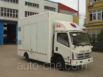 Fuyuan HFY5040XDN mobile screening vehicle