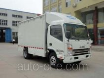 Fuyuan HFY5040XSH mobile shop