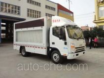 Fuyuan HFY5040XSHA mobile shop