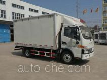 Fuyuan HFY5040XSHB mobile shop