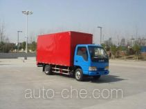 Fuyuan HFY5045XWT mobile stage van truck