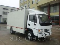 Fuyuan HFY5048XSH mobile shop