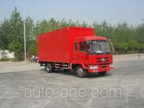 Fuyuan HFY5080XWT mobile stage van truck