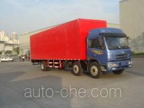 Fuyuan HFY5161XWT mobile stage van truck