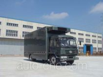Fuyuan HFY5162XWT mobile stage van truck