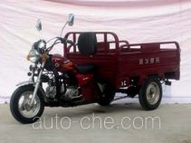 Haige HG110ZH-2 cargo moto three-wheeler